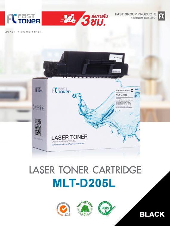 Sumsung_MLT-D205L-BK
