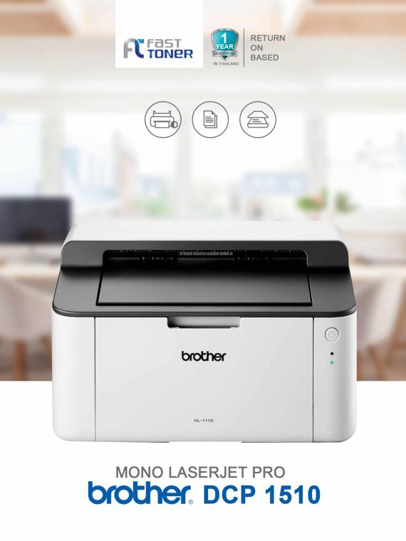 Brother-DCP-1510