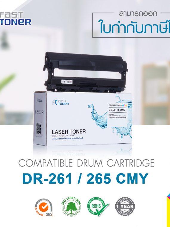 DR-261-265CMY