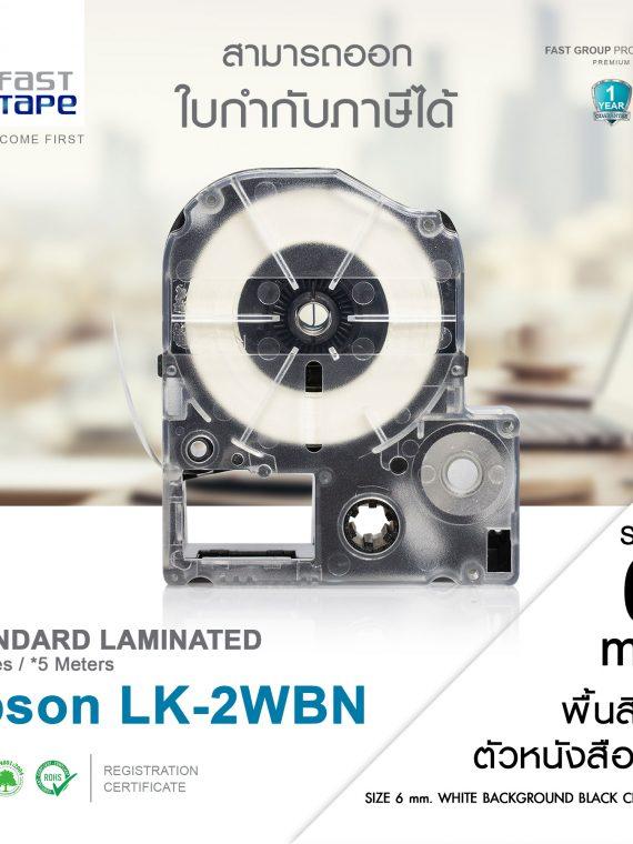 Epson-LK-2WBN