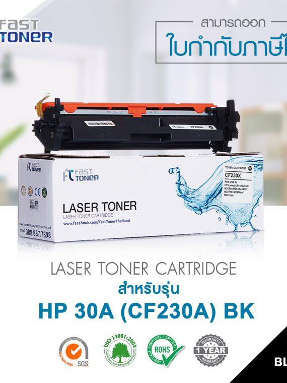 HP-30A(CF230A)-BK
