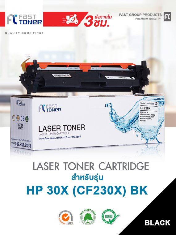 HP-30X(CF230X)BK