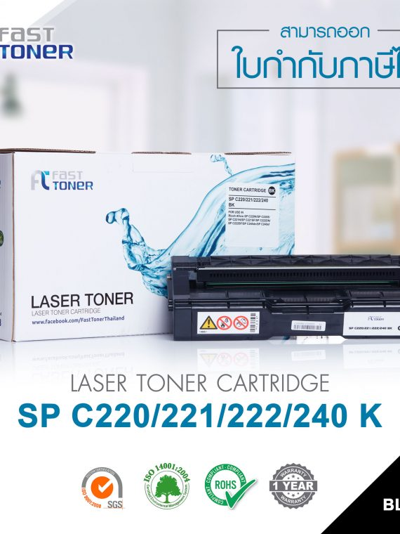 SP-C220-221-222-240-K