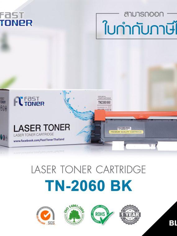 TN-2060BK