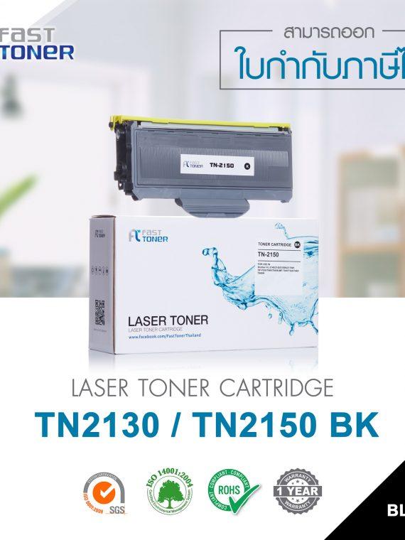 TN-2130-TN2150-BK