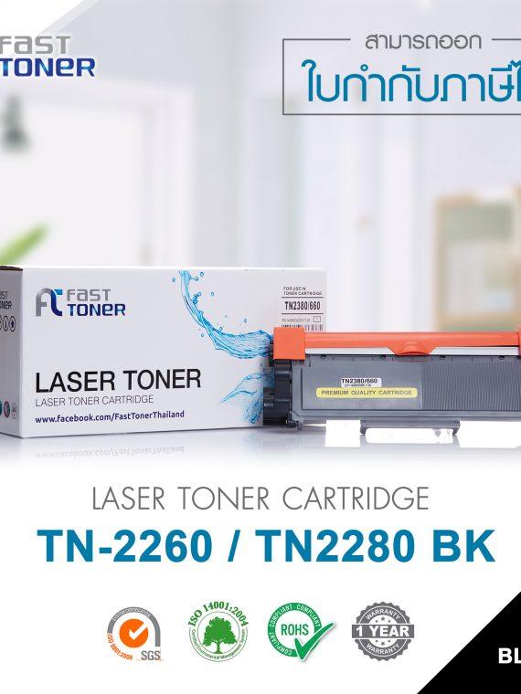 TN-2260-TN2280-BK