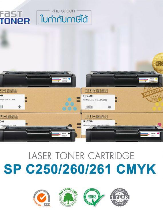 SP-C250-260-261