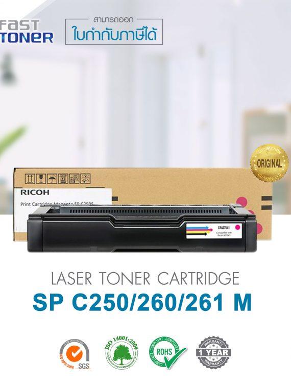SP-C250-260-261-M