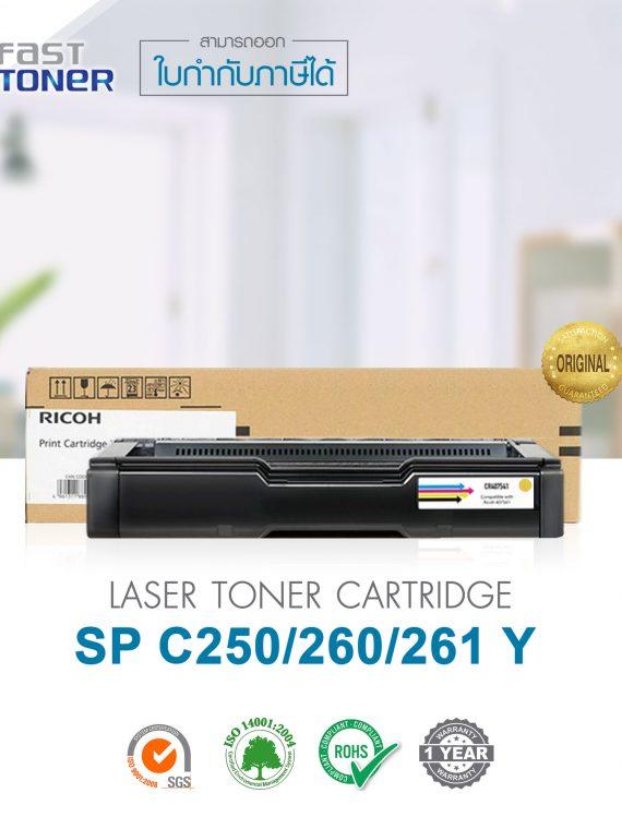 SP-C250-260-261-Y